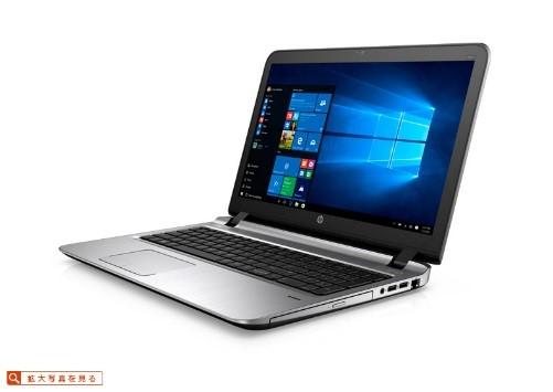 PC:Probook450G3/ct